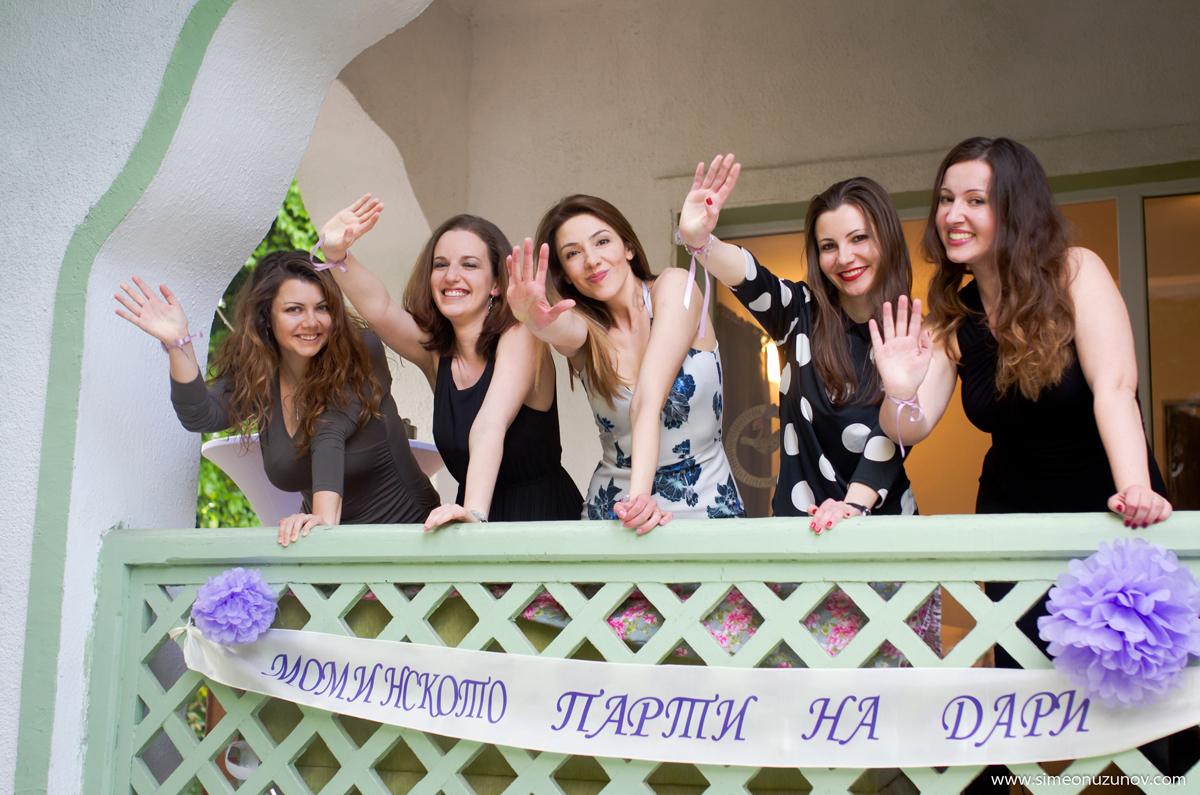 фотограф моминско парти варна