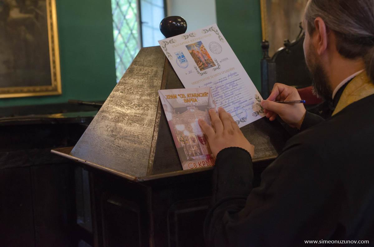 фотограф свето кръщение св. атанасий варна